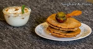 Singhare Ki Pakore
